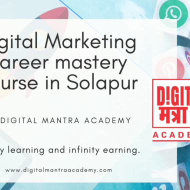 https://digitalmantraacademy.com/