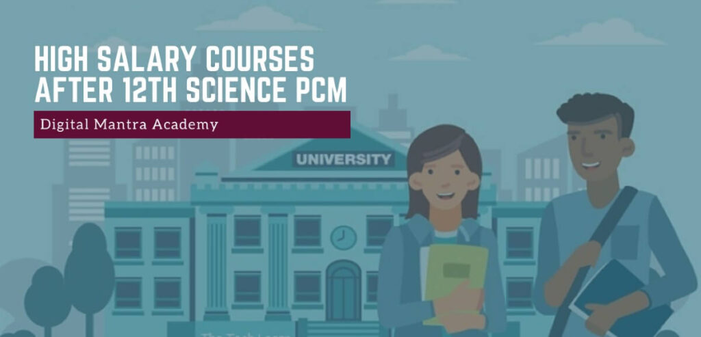 high-salary-courses-after-12th-science